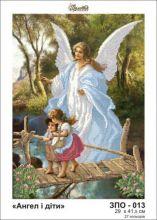 ЗПО-013 Золотая Подкова. Ангел и Дети. А3 (набор 1125 рублей)