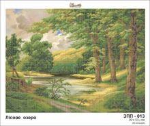 ЗПП-013 Золотая Подкова. Лесное Озеро. А2 (набор 2425 рублей)