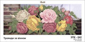 ЗПК-042 Золотая Подкова. Розы за Окном. панно (набор 2425 рублей)