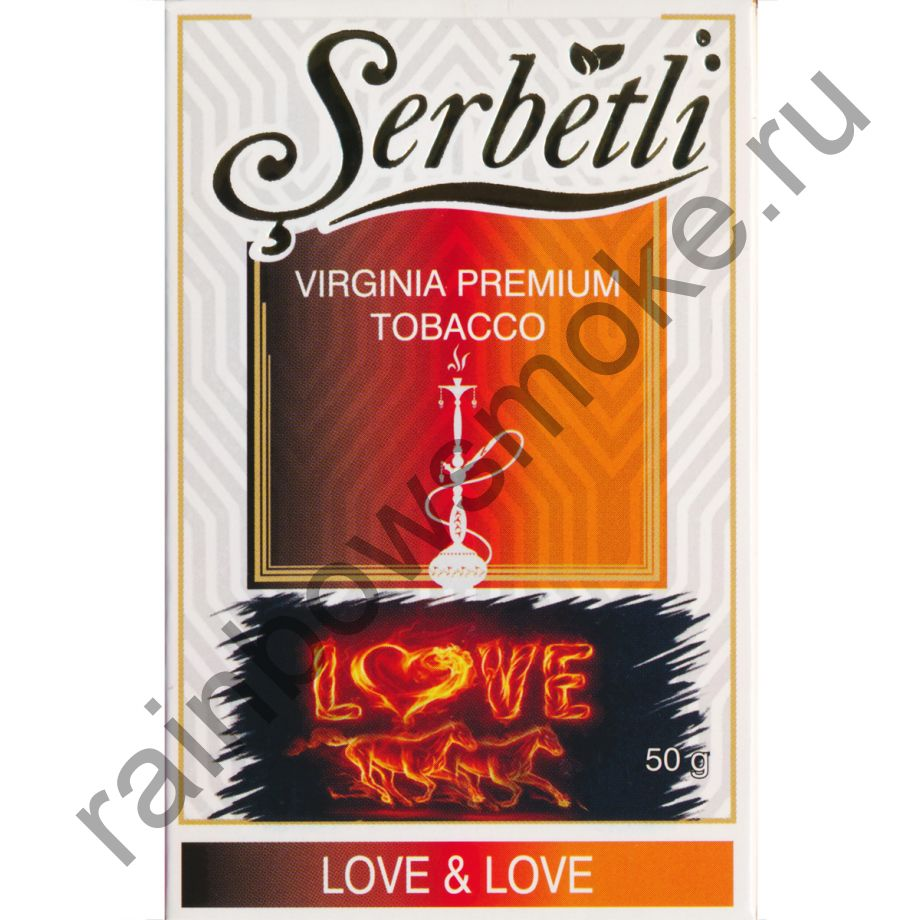 Serbetli 50 гр - Love Love (Лав лав)