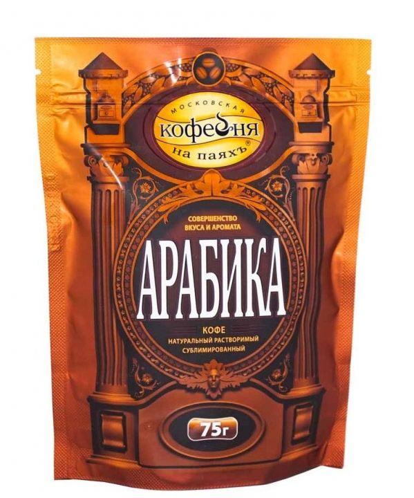 Кофе МКП Арабика растворимый пакет м/у 75г