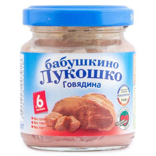Пюре Бабушкино Лукошко говядина 100г