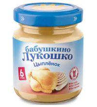 Пюре Бабушкино Лукошко цыпленок 100г
