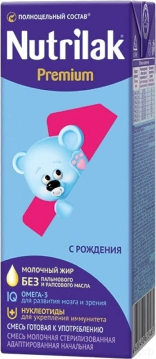 Мол.смесь Нутрилак Премиум-1( с 0  мес.) 200 мл