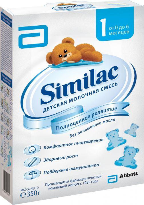 Мол.смесь СИМИЛАК 1 350г картон