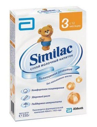 Мол.смесь СИМИЛАК 3 350г картон