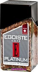 Кофе Egoiste Platinum кристал ст/б 100г Швейцария