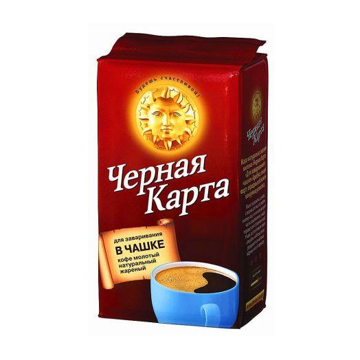 Кофе Черная карта молот д/чашки 250г