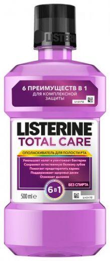 """Ополаскиватель Listerine """"Total Care"""" для полости рта, 250мл"""