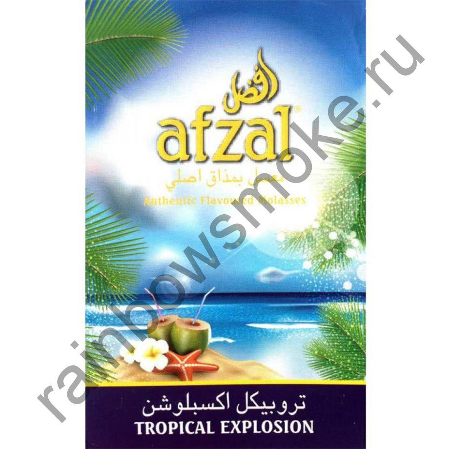 Afzal 50 гр - Tropical Explosion (Тропический Взрыв)
