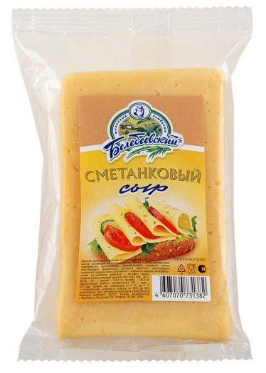Сыр Сметанковый 50% фас. 220г Белебей