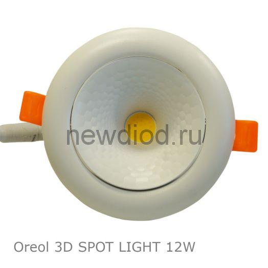 Светодиодная панель поворотная 3D Spotlight 12W-1080Lm 110/90mm 4000K Oreol