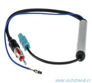 Aura ANC-FK01 VW/Audi/Skoda/Seat с питанием