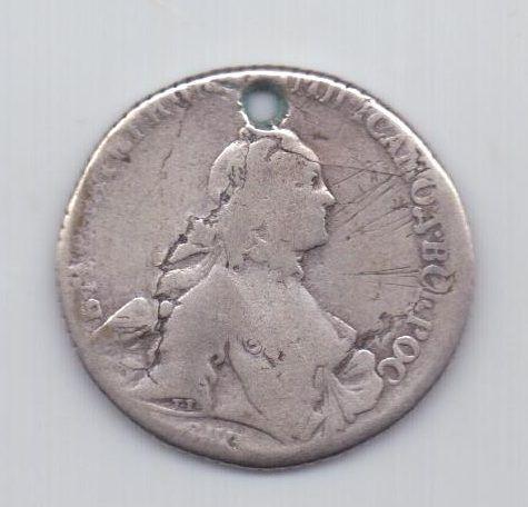 полтина 1762 года R!!! спб нк