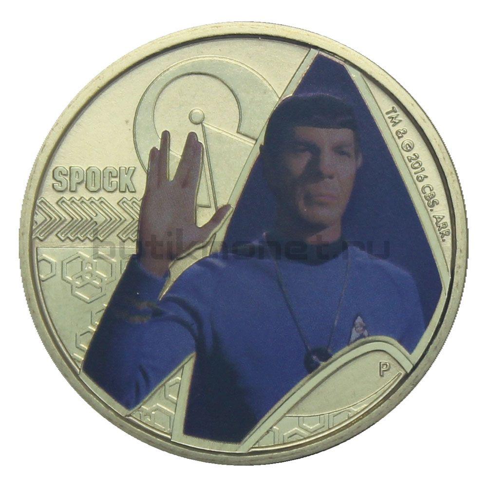 1 доллар 2016 Тувалу 50 лет Звёздному Пути - Спок