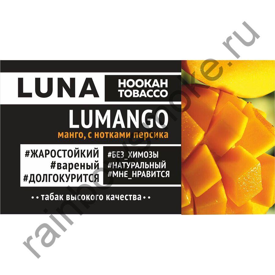 Luna 50 гр - Lumango (Луманго)