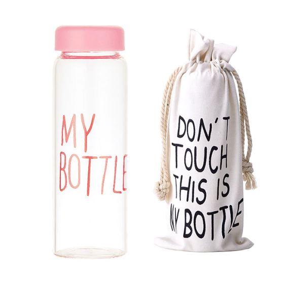 Оригинальная Бутылка My Bottle, Цвет Розовый