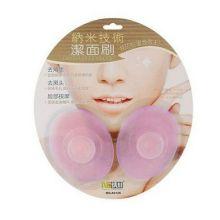 Нано-щетки для очистки кожи лица, Цвет: Розовый