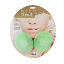 Нано-щетки для очистки кожи лица, Цвет: Зеленый