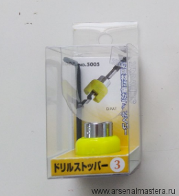 Ограничитель глубины сверления для свёрл Star-M D3 мм 1 шт N5005 М00009027