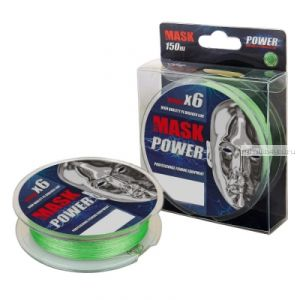 Леска плетеная Akkoi Mask Power X6 150 м / цвет: green