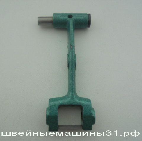 Рычаг верхнего ножа GN         цена 500 руб.