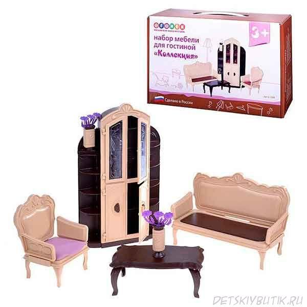 Набор мебели для гостиной «Коллекция», Огонёк