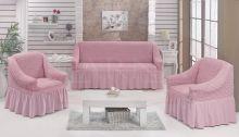 """Набор чехлов для дивана """"BULSAN"""" + 2 кресла  (св.розовый) Арт.1799-13"""