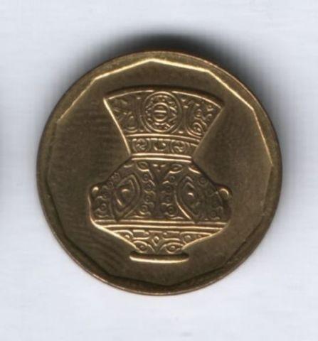 5 пиастров 2004 года Египет AUNC