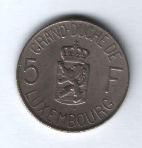 5 франков 1962 года Люксембург