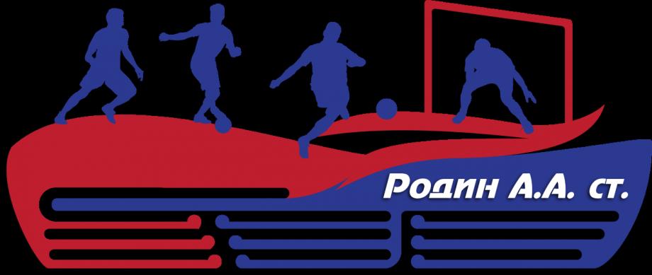 Медальница футбол с воротами красно-синяя из дерева на заказ