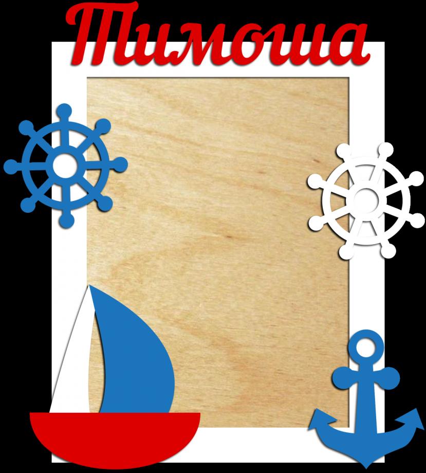 Детская метрика в морской тематике малая на заказ