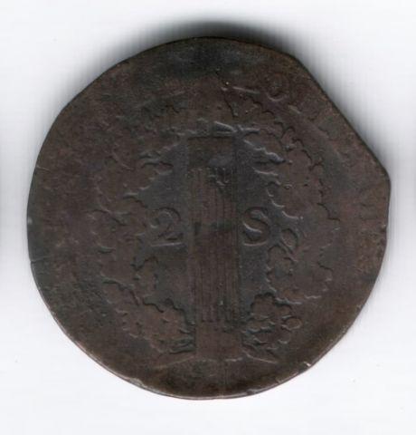 2 соля 1792 года Франция