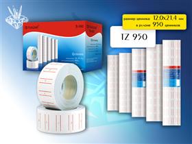 Ценник белый: 12х21,4 мм, 950 шт. в рулоне (арт. TZ 950)