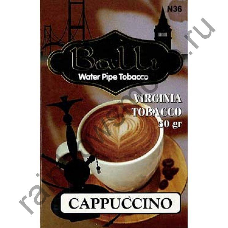 Balli 50 гр - Cappuccino (Капучино)