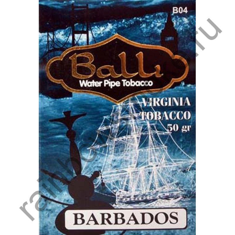 Balli 50 гр - Barbados (Барбадос)