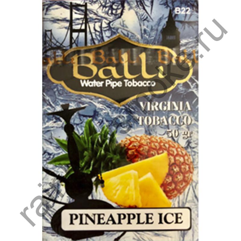 Balli 50 гр - Pineapple Ice (Ледяной Ананас)
