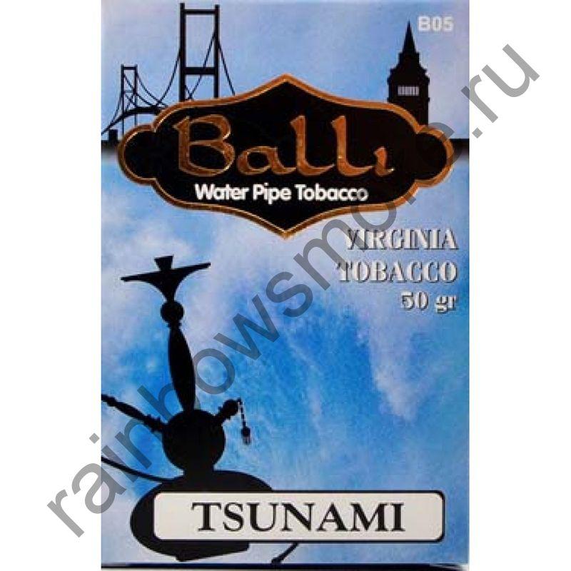 Balli 50 гр - Tsunami (Цунами)