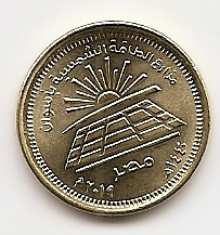 Солнечный парк Бенбан 50 пиастров Египет 2019
