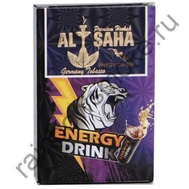 Al Saha 50 гр - Energy Drınk (Энергетический Напиток)