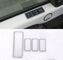 Окантовка панелей кнопок стеклоподьемников, пластик
