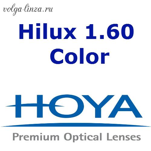 Hilux 1.60 Color