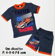 """Комплект для мальчика """"01 RACING"""" 4-8 лет BK357"""