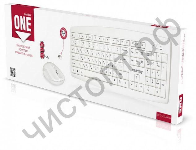 Набор (клав.+мышь) беспровод. Smartbuy ONE 212332AG белый (SBC-212332AG-W)