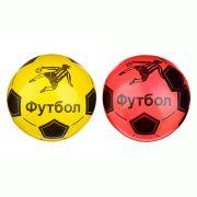 Мяч игровойфутбольный ПВХ, 22см, 2 цвета, арт. FY284-5