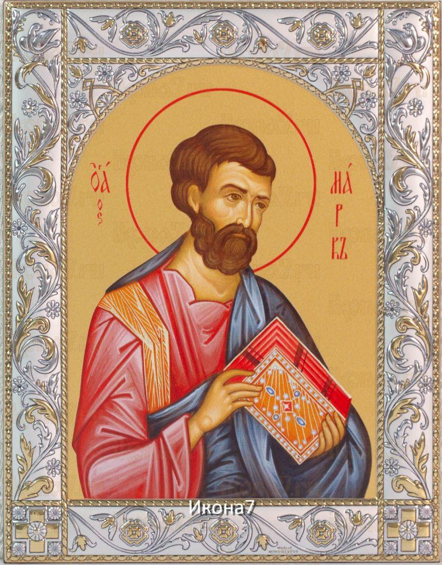 Икона Апостол Марк (14х18см)