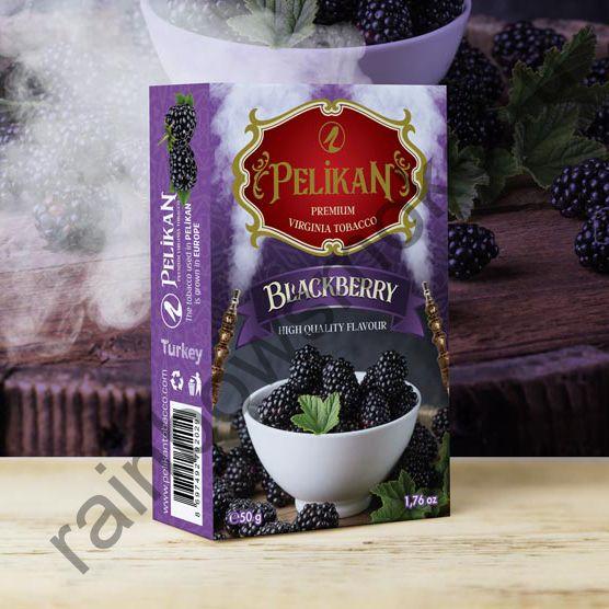 Pelikan 50 гр - Blackberry (Ежевика)