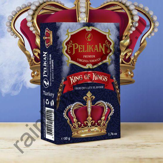 Pelikan 50 гр - King of Kings (Король Королей)