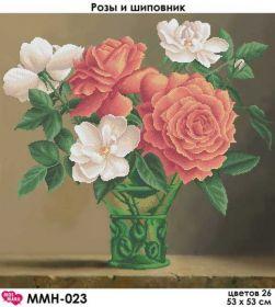 ММН-023 МосМара. Розы и Шиповник. А2 (набор 2325 рублей)