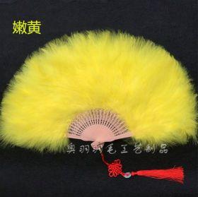 Веер с пухом большой желтый